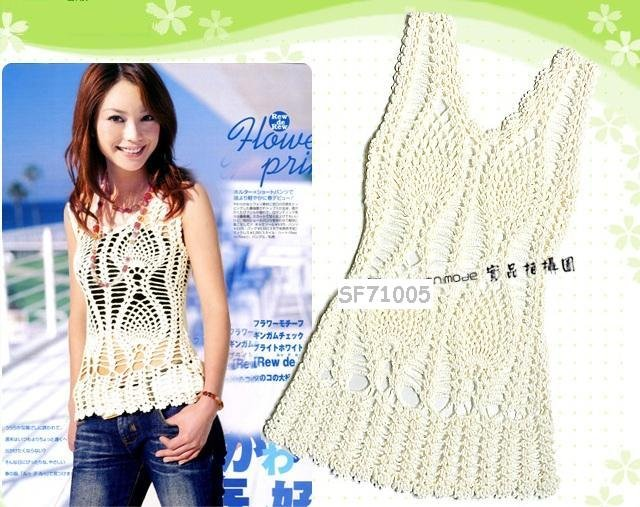 eBeauty*71005 - Sexy knit top (Sleeveless - comes with inner tube).