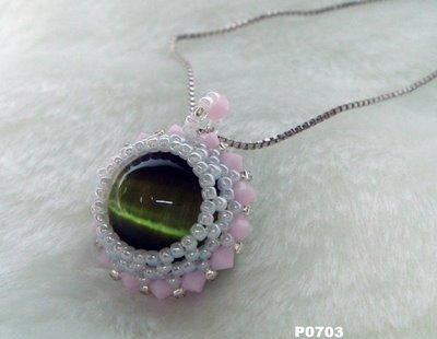 eBeauty*N0004 - Feminine Fine Design Pendant