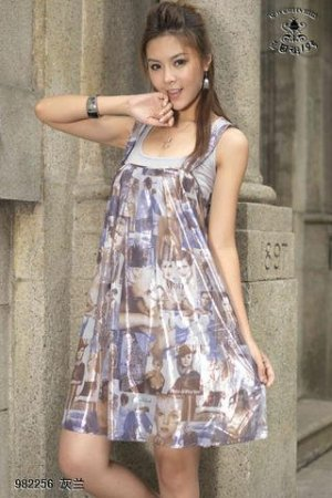 NEW ARRIVAL eBeauty*1100 � Coffee korean design dress with inner shinny elastic top