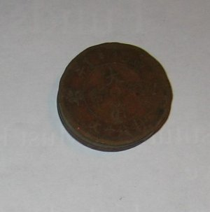 Copper Circulated Qing Dynasty Ten Wen Coin