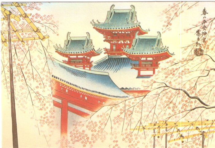 Heian Shrine in Sprint Kyoto Woodblock Print Postcard Japan