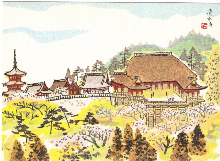 Kiyomizu Temple Kyoto Handicraft Center Postcard Japan