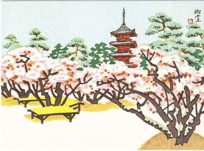 Cherry Blossoms Ninnaji Temple Kyoto Handicraft Center Postcard Japan