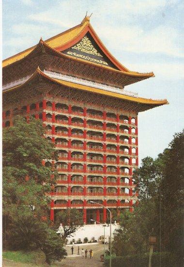 Grand Hotel Taipei Taiwan Republic of China postcard