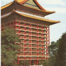Grand Hotel Taipei Taiwan Republic of China postcard