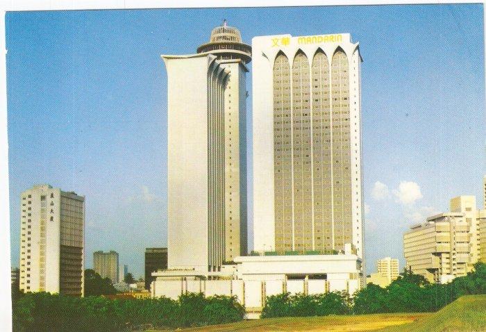 Mandarin Hotel Singapore building postcard
