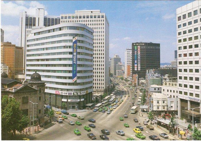 Seoul Streets South Korea vintage postcard