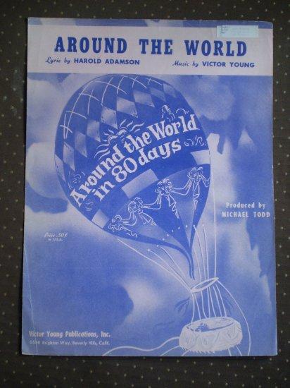 Around The World Harold Adamson Victor Young 1956 sheet music