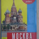 Moscow City map patentfolded Falk Plan Falkplan 9th ed Map