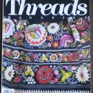 Threads Magazine December 1990 January 1991 No 32 Taunton