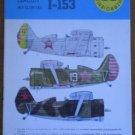 Samolot Mysliwski I-153 Tomasz Kowalski Book Typy Broni 88