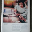 Japan Air Lines JAL Chopsticks Vintage Ad 1968