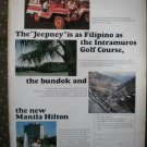 American Express Jeepney Filipino Intramuros Manila Hilton Vintage Ad 1968