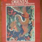 Oriental Iron On Transfer Patterns Lilo Markrich Book Embroidery Motifs