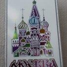 Mockba Pin Moscow Russia City U 30K Vintage Silvertone Metal