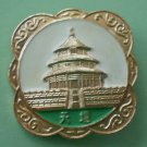 Temple of Heaven Pin Imperial Sacrificial Altar in Beijing Goldtone Metal