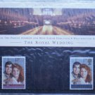 1986 Royal Wedding GB Royal Mail Mint Stamps 174