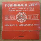 Vintage Matchbook Forbidden City Chinese Restaurant Saginaw Michigan Matches
