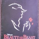 Beauty Beast Broadway Disney Folder Photo Mary Jo Catlett