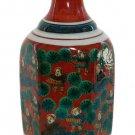 "Japanese Japan Vintage Fine China Porcelain Hand Painted Vase Asian Motif  6.25"""