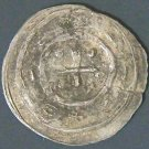Silver Denar of King Bela II of Hungary 1131-1141 AD, Ancient Medieval Coin!