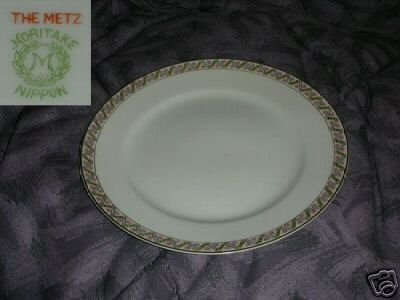 Noritake The Metz 4 Salad Plates
