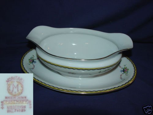 Noritake Rosemary 1 Gravy Boat with Attached Underplate