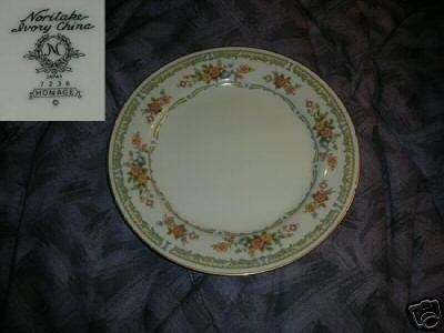 Noritake Homage 2 Salad Plates