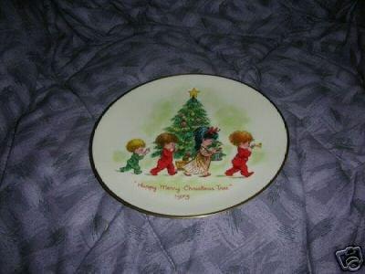 Gorham 1973 Happy Merry Christmas Tree Plate