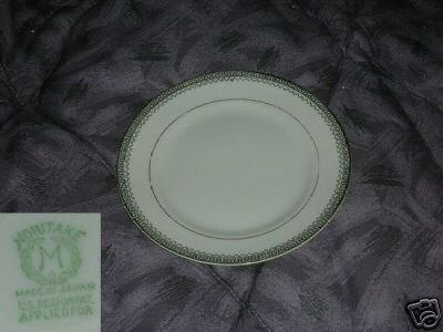 Noritake Keyboard 2 Bread and Butter Plates