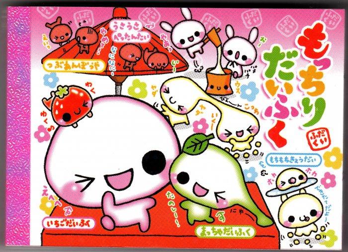 Japan Crux Mochi Friends Mini Memo Pad