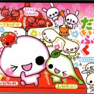 Japan Crux Mochi Friends Mini Memo Pad