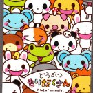 Japan Q-Lia A Lot of Animals Mini Memo Pad
