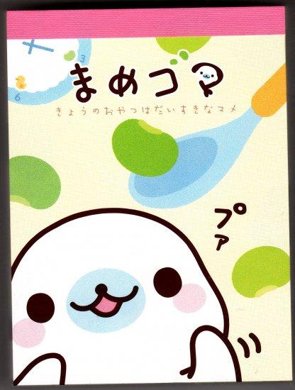 Japan San-X Mamegoma Mini Memo Pad (C)
