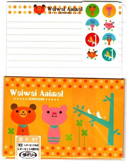 Japan-made Waiwai Animal Letter Set with Stickers Kawaii