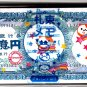 San-X Japan Hamster Currency Memo Pad Kawaii