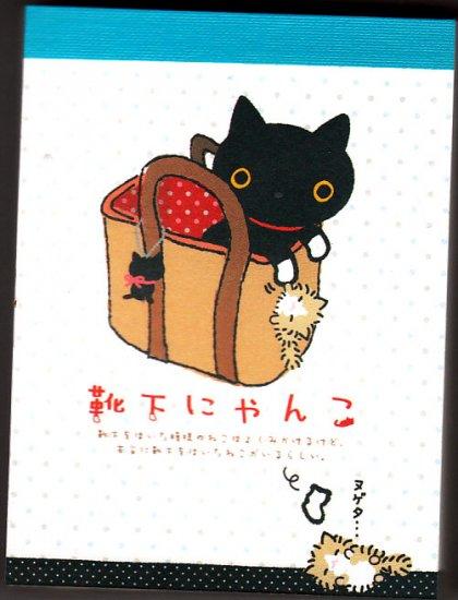 San-X Japan Boots Black Cat Mini Memo Pad (B)