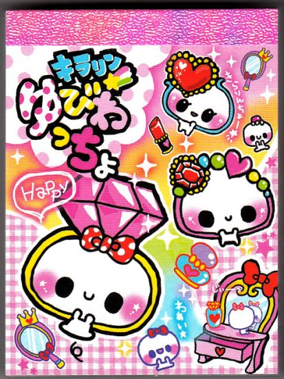 Q-Lia Japan Jewelry Babies Mini Memo Pad