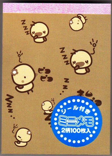 Wizard Japan Sleeping Chicks Mini Memo Pad with Sticker