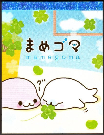 San-X Japan Mamegoma Mini Memo Pad (G)