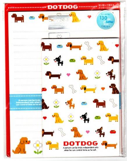 Mind Wave Japan Dot Dog Letter Set with Stickers Kawaii