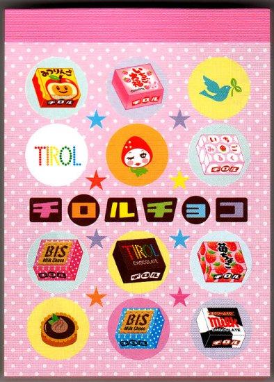 Sakamoto Japan Tirol Snacks Mini Memo Pad Kawaii