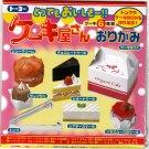 Japan Origami Cakes and Box Origami Craft Paper Kawaii