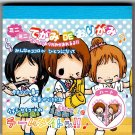 Crux Japan Girls Music Band Mini Origami Memo Pad Kawaii