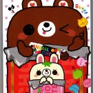 Kamio Japan Animal Chocolate Mini Memo Pad Kawaii