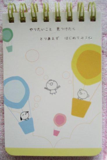 Gakken Japan Balloons Mini Spiral Notepad Kawaii