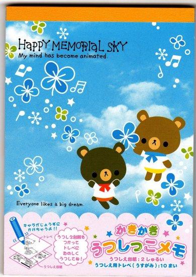 Kamio Japan Happy Memorial Sky Memo Pad Kawaii