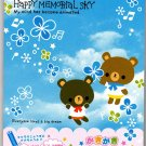 Kamio Japan Happy Memorial Sky Memo Pad Kawaii