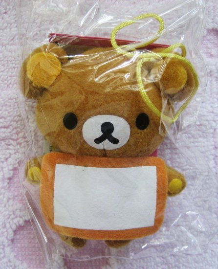 San-X Japan Rilakkuma Relax Bear Plush Cell Phone Strap (Brown) Kawaii