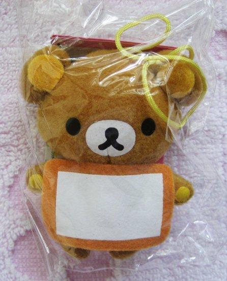 San-X Japan Rilakkuma Relax Bear Plush Cell Phone Strap (Brown) Kawaii